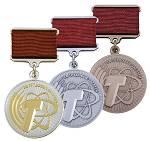 Национальная премия «За трудовые достижения»