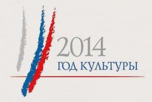 Сегодня - День работника культуры России.
