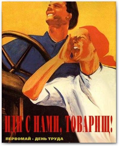 Сегодня День Труда!