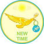 В СЕВАСТОПОЛЕ ПРОЙДЕТ X МЕЖДУНАРОДНЫЙ САЛОН ИЗОБРЕТЕНИЙ И НОВЫХ ТЕХНОЛОГИЙ «НОВОЕ ВРЕМЯ»