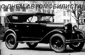 Сегодня в России отмечается профессиональный праздник - день автомобилиста!