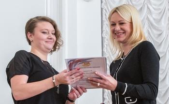 Награждены победители всероссийского конкурса!