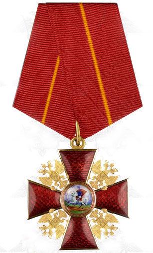 Ко дню учреждения ордена Святого Александра Невского