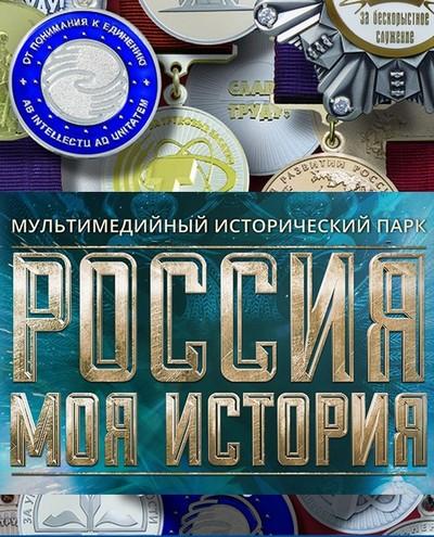 """Серебряная медаль """"За профессиональное мастерство"""" вручена петербуржцу!"""