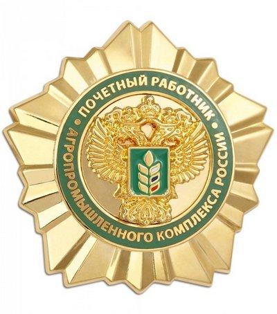 В России - профессиональный праздник работников сельского хозяйства и перерабатывающей промышленности!